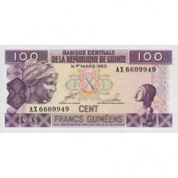 Guinée - Pick 30_1 - 100 francs guinéens - 1985 - Etat : NEUF