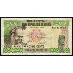 Guinée - Pick 31_1 - 500 francs guinéens - 1985 - Etat : TB-