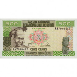 Guinée - Pick 31_1 - 500 francs guinéens - 1985 - Etat : NEUF