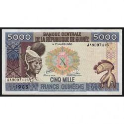 Guinée - Pick 33_1 - 5'000 francs guinéens - 1985 - Etat : TTB+