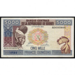 Guinée - Pick 33_2 - 5'000 francs guinéens - 1985 - Etat : TTB