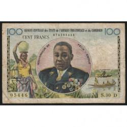 Gabon - Afrique Equatoriale - Pick 1d - 100 francs - 1961 - Etat : TB