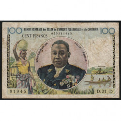 Gabon - Afrique Equatoriale - Pick 1d - 100 francs - 1961 - Etat : TB-