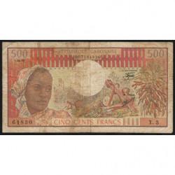 Gabon - Pick 2b - 500 francs - 1978 - Etat : TB-