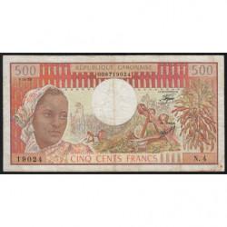 Gabon - Pick 2b - 500 francs - 1978 - Etat : TB