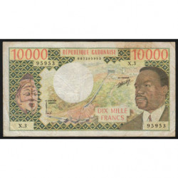 Gabon - Pick 5a - 10'000 francs - 1974 - Etat : TB
