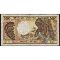 Gabon - Pick 6b - 5'000 francs - 1991 - Etat : TB-