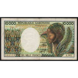 Gabon - Pick 7a - 10'000 francs - 1984 - Etat : TB