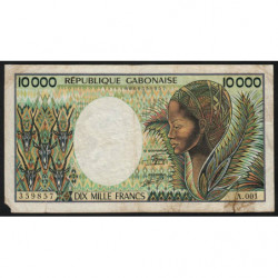 Gabon - Pick 7a - 10'000 francs - 1984 - Etat : B
