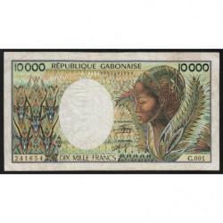 Gabon - Pick 7a - 10'000 francs - 1984 - Etat : TB-