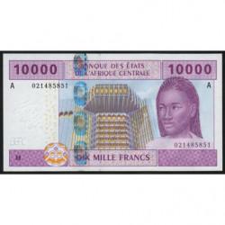 Gabon - Afr. Centrale - Pick 410Aa - 5'000 francs - 2002 - Etat : NEUF