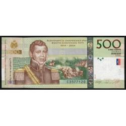 Haïti - Pick 277c - 500 gourdes - 2008 - Commémoratif - Etat : NEUF