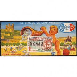 1962 - Loterie Nationale - 3e tranche - 1/10ème - Enfance