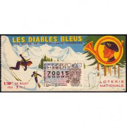 1962 - Loterie Nationale - 34e tranche - 1/10ème - Chasseurs Alpins