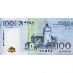 Chine - Macau - Pick 111b - 100 patacas - 01/07/2013 - Etat : NEUF