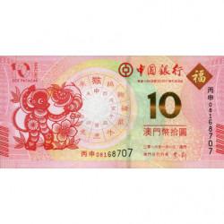 Chine - Macau - Pick 119 - 10 patacas - 01/01/2016 - Commémoratif année du singe - Etat : NEUF