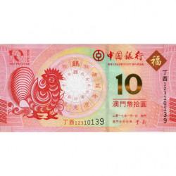 Chine - Macau - Pick 120 - 10 patacas - 01/01/2017 - Commémoratif année du coq - Etat : NEUF
