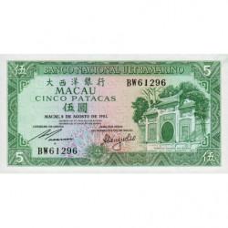Chine - Macau - Pick 58c_5 - 5 patacas - 08/08/1981 - Etat : NEUF