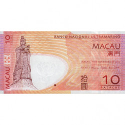 Chine - Macau - Pick 80c - 10 patacas - 11/11/2013 - Etat : NEUF