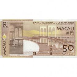 Chine - Macau - Pick 81Aa - 50 patacas - 08/08/2009 - Etat : NEUF