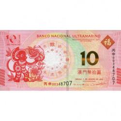 Chine - Macau - Pick 88 A - 10 patacas - 01/01/2016 - Commémoratif année du singe - Etat : NEUF