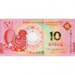 Chine - Macau - Pick 88 B - 10 patacas - 01/01/2017 - Commémoratif année du coq - Etat : NEUF