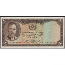 Afghanistan - Pick 21 - 2 afghanis - 1939 - Etat : pr.NEUF