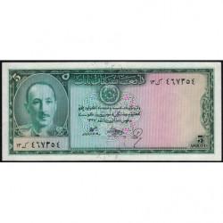 Afghanistan - Pick 29 - 5 afghanis - 1948 - Etat : pr.NEUF