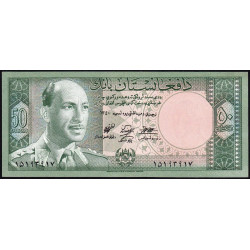 Afghanistan - Pick 39 - 50 afghanis - 1961 - Etat : NEUF