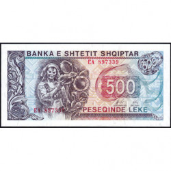 Albanie - Pick 48b - 500 lekë - 1996 - Etat : NEUF
