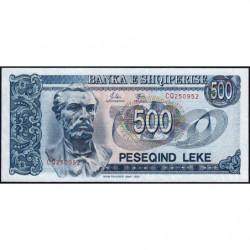 Albanie - Pick 53a - 500 lekë - Série CQ - 1992 - Etat : NEUF