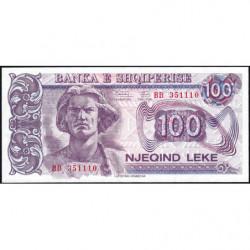 Albanie - Pick 55b - 100 lekë - 1994 - Etat : NEUF