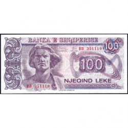 Albanie - Pick 55b - 100 lekë - Série BB - 1994 - Etat : NEUF