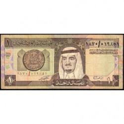 Arabie Saoudite - Pick 21d - 1 riyal - Série 1870 - 1984 - Etat : TB