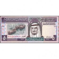 Arabie Saoudite - Pick 22d_1 - 5 riyals - Série 321 - 1984 - Etat : NEUF