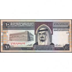 Arabie Saoudite - Pick 23d - 10 riyals - Série 469 - 1984 - Etat : NEUF