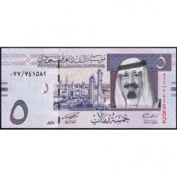 Arabie Saoudite - Pick 32a - 5 riyals - Série 077 - 2007 - Etat : NEUF