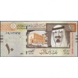 Arabie Saoudite - Pick 33a - 10 riyals - 2007 - Etat : pr.NEUF