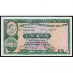 Hong Kong - Pick 182h1 - The H. S. B. C. - 10 dollars - 31/03/1978 - Etat : NEUF