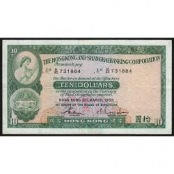 Hong Kong - Pick 182j - The H. S. B. C. - 10 dollars - 31/03/1983 - Etat : TTB