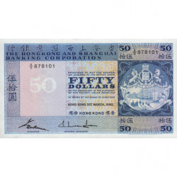 Hong Kong - Pick 184h - The H. S. B. C. - 50 dollars - 31/03/1983 - Etat : pr.NEUF