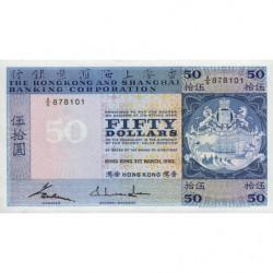 Hong Kong - Pick 184h - The H. S. B. C. - 50 dollars - 31/03/1983 - Etat : pr.NEUF