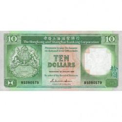 Hong Kong - Pick 191b - The H. S. B. C. - 10 dollars - 01/01/1988 - Etat : NEUF