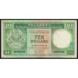 Hong Kong - Pick 191c1 - The H. S. B. C. - 10 dollars - 01/01/1989 - Etat : TB