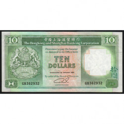 Hong Kong - Pick 191c2 - The H. S. B. C. - 10 dollars - 01/01/1991 - Etat : TTB