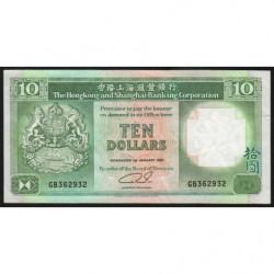 Hong Kong - Pick 191c2 - The H. S. B. C. - 10 dollars - 01/01/1991 - Etat : TTB
