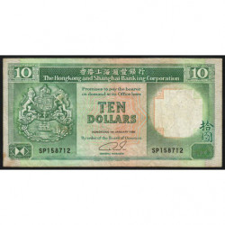 Hong Kong - Pick 191c2 - The H. S. B. C. - 10 dollars - 01/01/1992 - Etat : TB