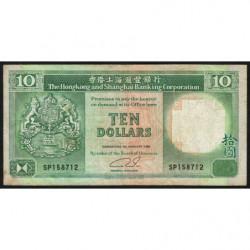 Hong Kong - Pick 191c2 - The H. S. B. C. - 10 dollars - 01/01/1992 - Etat : TB