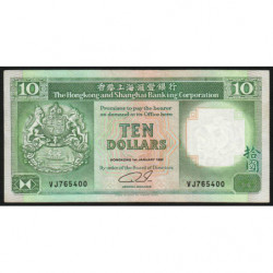 Hong Kong - Pick 191c2 - The H. S. B. C. - 10 dollars - 01/01/1992 - Etat : SUP