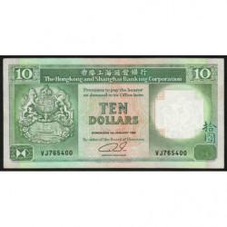 Hong Kong - Pick 191c2 - The H. S. B. C. - 10 dollars - 01/01/1992 - Etat : SUP